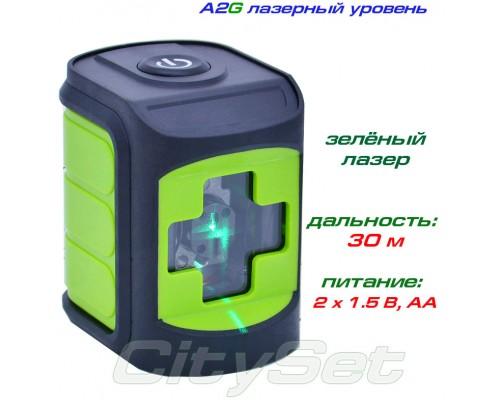 A2G лазерный уровень (зелёный лазер) 1H+1V