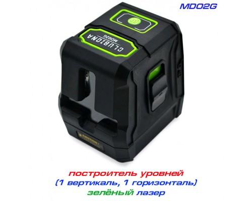 MD02G лазерный уровень (зелёный лазер) 1H+1V