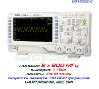DS1202Z-E осциллограф 2 х 200МГц