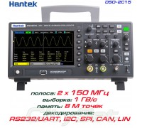 Hantek DSO-2C15 осциллограф 2 х 150 МГц