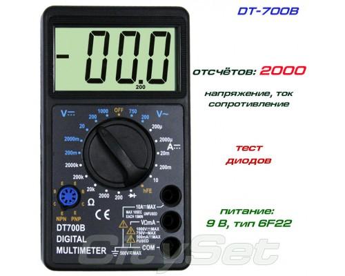 DT700B  мультиметр