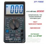 DT700C мультиметр (напряжение, ток, сопротивление, тест диодов, проводимости, температура )