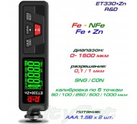 ET330+Zn толщиномер краски, Fe / NFe / Fe+Zn, до 1500 мкм, зелёный дисплей