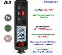 ET330+Zn толщиномер краски, Fe / NFe / Fe+Zn, до 1500 мкм, LCD дисплей