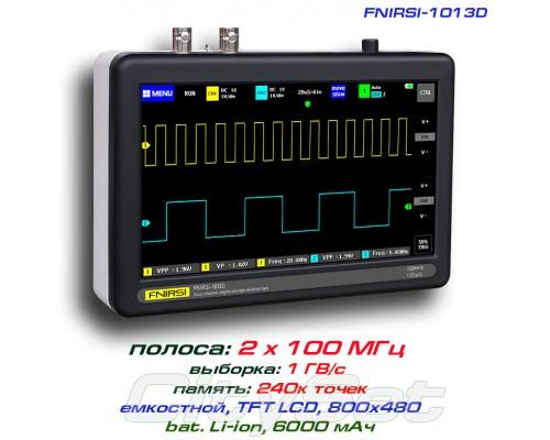 FNIRSI-1013D  портативный осциллограф 2 х 100МГц