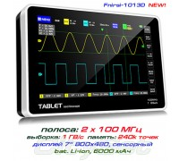 FNIRSI-1013D NEW,  портативный осциллограф 2 х 100МГц