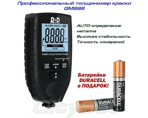 GM998 fullblack толщиномер краски, Fe/NFe, до 1500 мкм, DURACELL в ПОДАРОК!
