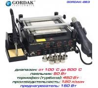 GORDAK 863 паяльная станция 3 в 1, (паяльник + термофен + преднагреватель),  от100°С до500°C, мощность: 1105 Вт