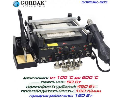 GORDAK 863 паяльная станция 3 в 1,  от100°С до500°C, мощность: 1105 Вт