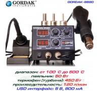 Gordak 868D ремонтная паяльная станция 2 в 1,  от100°С до500°C, турбированый термофен