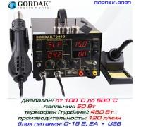 GORDAK 909D паяльная станция 3 в 1: паяльник + термофен + блок питания 0-15В / 2А