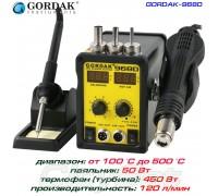 Gordak 968D ремонтная паяльная станция 2 в 1,  от100°С до500°C, турбированый термофен