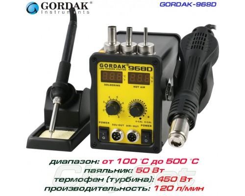 Gordak 968D ремонтная паяльная станция 2 в 1