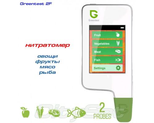 Greentest 2F  нитратомер фрукты, овощи, мясо, рыба