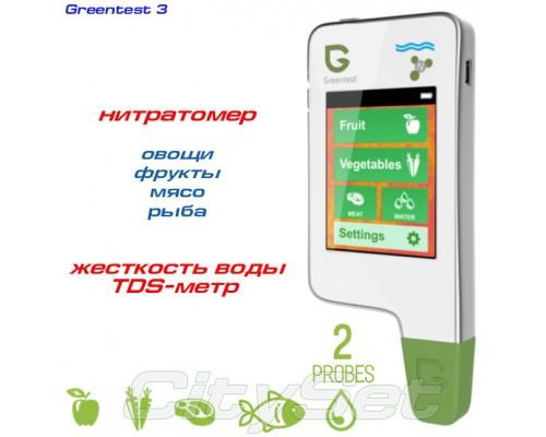 Greentest 3F  нитратомер + рыба, мясо и измеритель жесткости воды