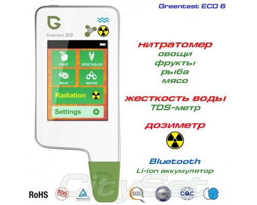 GreenTest ECO 6 + дозиметр, рыба, мясо. нитратомер и измеритель жесткости воды