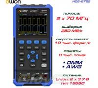 HDS272S портативный осциллограф 2 х 70МГц, +DMM, +AWG