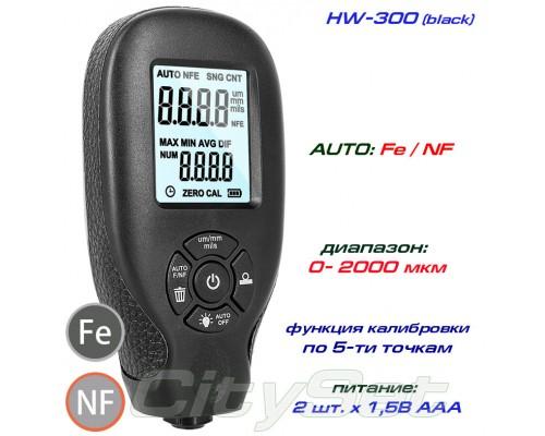 HW300 (black) толщиномер краски, Fe/NFe, до 2000 мкм
