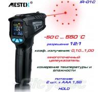IR01C пирометр Mestek, до 550 °С + температура и влажность воздуха