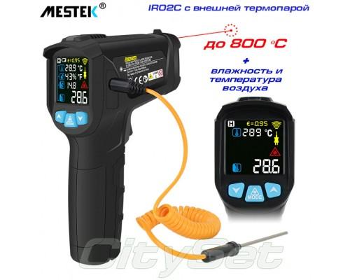 IR02C пирометр, до 800 °С + температура и влажность воздуха+термопара