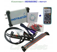 Набор: осциллограф ISDS205С (c логическим анализатором), мультиметр RM101