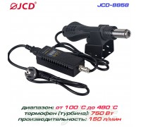 JCD 8858 термовоздушная паяльная станция,  от100°С до480°C