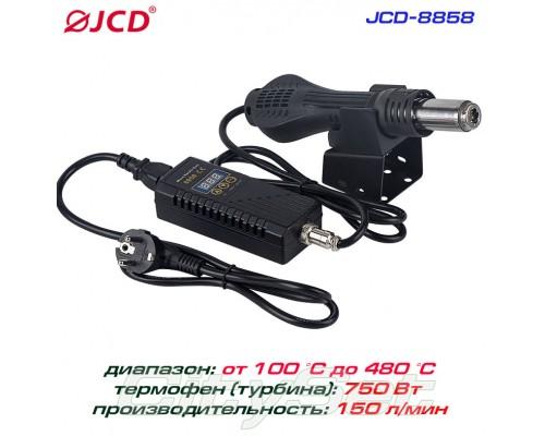 JCD 8858 термовоздушная паяльная станция