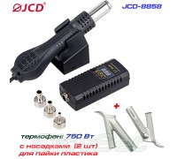 JCD8858 kit, термовоздушная паяльная станция,  от100°С до480°C, c дополнительными насадками для пайки пластика