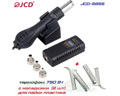 JCD8858 kit, термовоздушная паяльная станция, c дополнительными насадками для пайки пластика