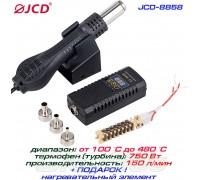 JCD8858+, термовоздушная паяльная станция,  от100°С до480°C, c дополнительным нагревательным элементом