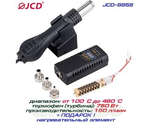 JCD8858+, термовоздушная паяльная станция, c дополнительным нагревательным элементом