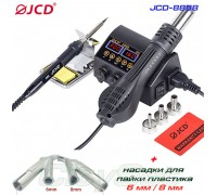 JCD-8898 kit2, ремонтная паяльная станция 2 в 1, 750 Вт,  от100°С до500°C, + насадки для пайки пластика