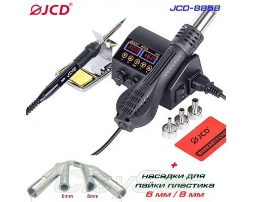 JCD-8898 kit2,  ремонтная паяльная станция 2 в 1, + насадки для пайки пластика