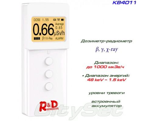 Дозиметр - радиометр KB4011