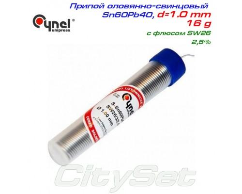 Припой Cynel оловянно-свинцовый Sn60Pb40, вес: 16 г., d=1.0mm,  с флюсом SW26 2,5%