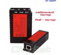Noyafa NF-468PF кабельный тестер