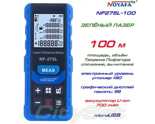 Noyafa NF-275L-100 лазерная рулетка до 100 метров, зелёный лазер!