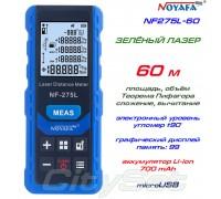 Noyafa NF-275L-60 лазерная рулетка до 60 метров, зелёный лазер!