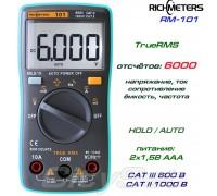 Richmeters, RM101, профессиональный мультиметр TrueRMS, погрешность: ±0,5%, отсчётов: 6000, генератор