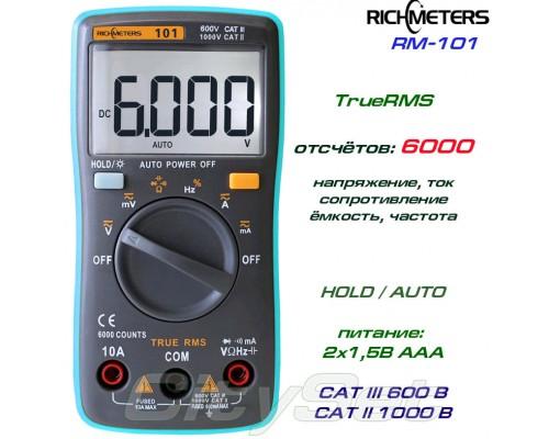 RM101, профессиональный мультиметр TrueRMS