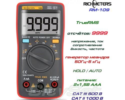 RM109, профессиональный мультиметр TrueRMS