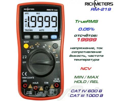 RM219, профессиональный мультиметр TrueRMS