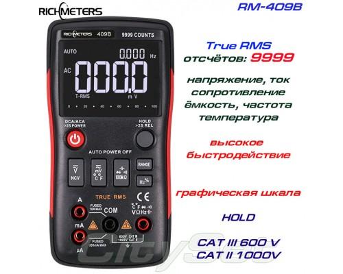 RM409B, профессиональный мультиметр TrueRMS
