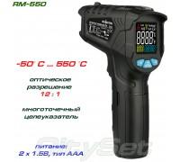 RM-550 пирометр Richmeter, до 550 ° С