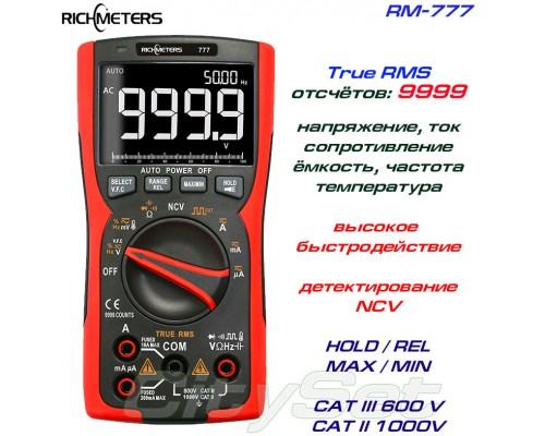 RM777, профессиональный мультиметр TrueRMS