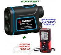 SNDWAY SW-1500A лазерный дальномер + NF2100 лазерная рулетка