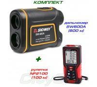 SNDWAY SW-600A лазерный дальномер + NF2100 лазерная рулетка