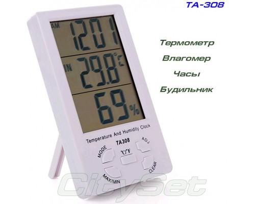 TA308 влагомер и термометр воздуха, часы