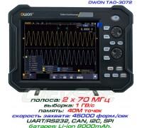 TAO3072 осциллограф OWON. 2 х 70 МГц, память 40М, АЦП: 8 бит, мультиметр DMM