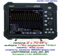 TAO3072A осциллограф OWON. 2 х 70 МГц, память 40М, разрешение: 8/12/14 бит
